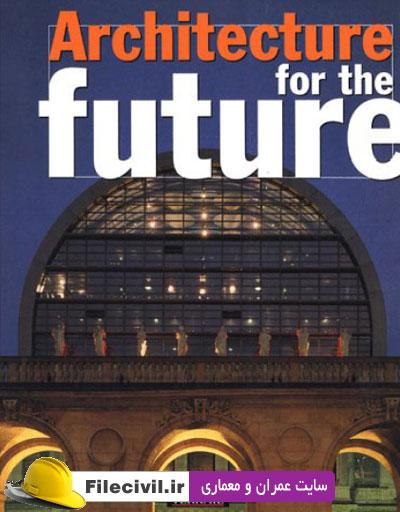 کتاب معماری برای آینده Architecture for the Future