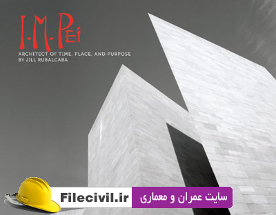 کتاب معماری Architect of Time, Place and Purpose