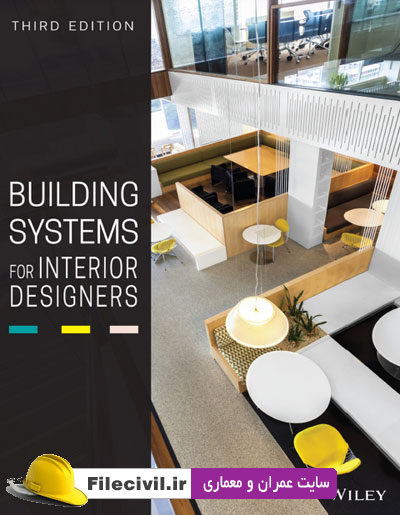 کتاب معماری Building Systems for Interior Designers