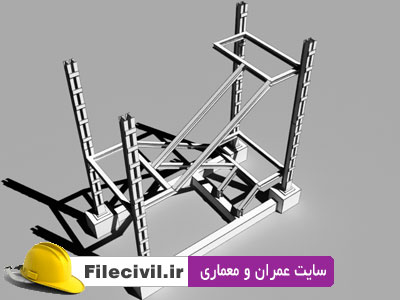 دانلود دیتیل سه بعدی راه پله فلزی + اتوکدی و 3d max