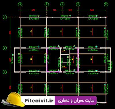 نقشه اجرایی قاب خمشی فولادی با دیوار برشی بتنی
